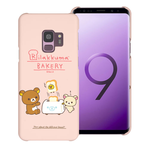 Galaxy S9 Case (5.8inch) [Slim Fit] Rilakkuma Thin Hard Matte Surface Excellent Grip Cover - Rilakkuma Toast