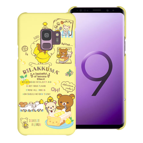 Galaxy S9 Plus Case [Slim Fit] Rilakkuma Thin Hard Matte Surface Excellent Grip Cover - Rilakkuma Cooking