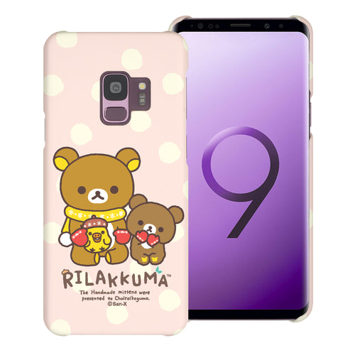 Galaxy S9 Plus Case [Slim Fit] Rilakkuma Thin Hard Matte Surface Excellent Grip Cover - Chairoikoguma Sit