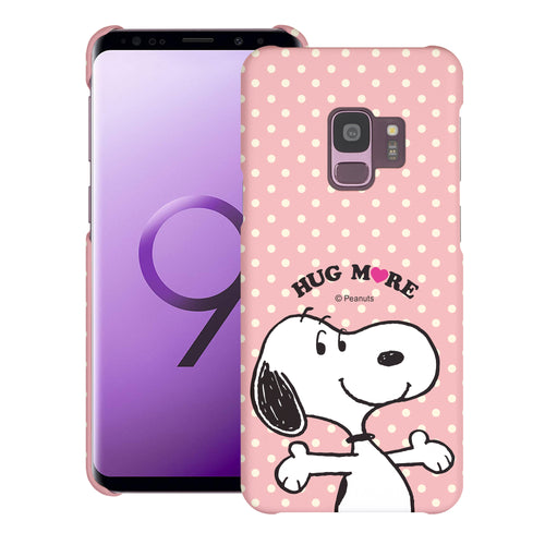 Galaxy S9 Case (5.8inch) [Slim Fit] PEANUTS Thin Hard Matte Surface Excellent Grip Cover - Hug Snoopy