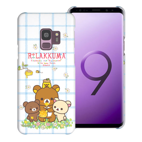 Galaxy S9 Case (5.8inch) [Slim Fit] Rilakkuma Thin Hard Matte Surface Excellent Grip Cover - Rilakkuma Honey