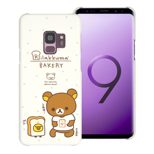 Galaxy S9 Plus Case [Slim Fit] Rilakkuma Thin Hard Matte Surface Excellent Grip Cover - Rilakkuma Bread