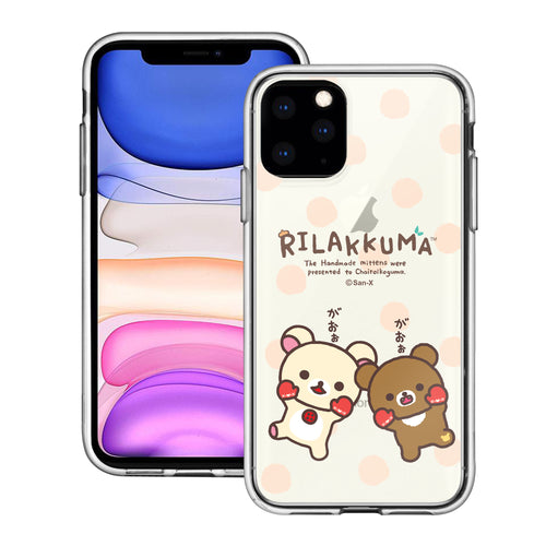 iPhone 11 Pro Max Case (6.5inch) Rilakkuma Clear TPU Cute Soft Jelly Cover - Chairoikoguma Jump
