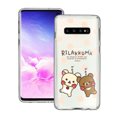 Galaxy S10e Case (5.8inch) Rilakkuma Clear TPU Cute Soft Jelly Cover - Chairoikoguma Jump