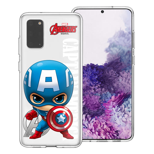Galaxy S20 Case (6.2inch) Marvel Avengers Soft Jelly TPU Cover - Mini Captain America