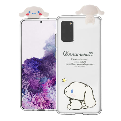 Galaxy S20 Ultra Case (6.9inch) Cinnamoroll Cute Figure Doll Soft Jelly Cover for - Figure Cinnamoroll