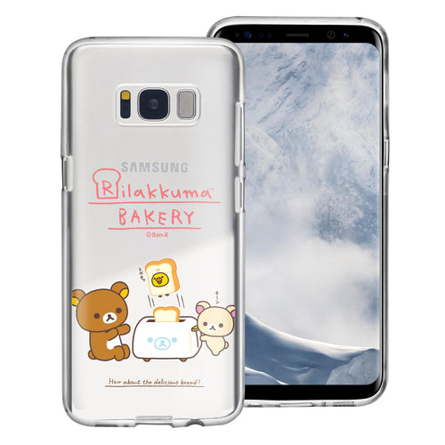 Galaxy S8 Plus Case Rilakkuma Clear TPU Cute Soft Jelly Cover - Rilakkuma Toast