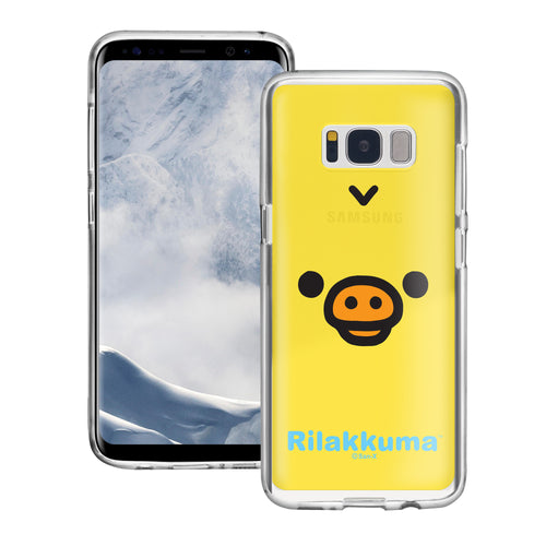 Galaxy S8 Plus Case Rilakkuma Clear TPU Cute Soft Jelly Cover - Face Kiiroitori