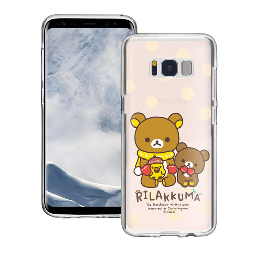 Galaxy S8 Plus Case Rilakkuma Clear TPU Cute Soft Jelly Cover - Chairoikoguma Sit