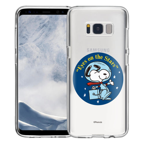 Galaxy S8 Plus Case PEANUTS Clear TPU Cute Soft Jelly Cover - Apollo Stars