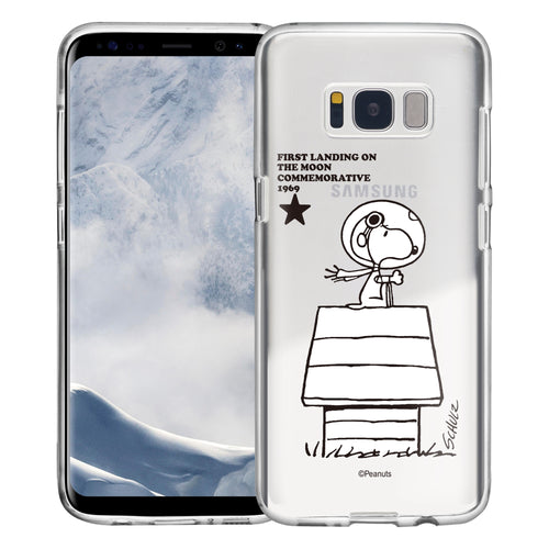 Galaxy S8 Plus Case PEANUTS Clear TPU Cute Soft Jelly Cover - Apollo House