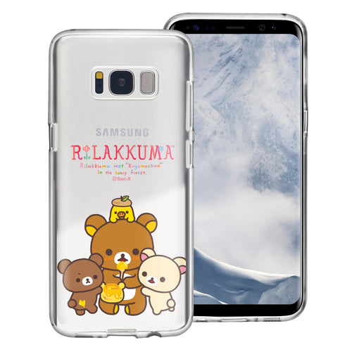 Galaxy S8 Plus Case Rilakkuma Clear TPU Cute Soft Jelly Cover - Rilakkuma Honey
