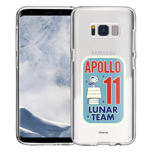 Galaxy S8 Plus Case PEANUTS Clear TPU Cute Soft Jelly Cover - Apollo 11