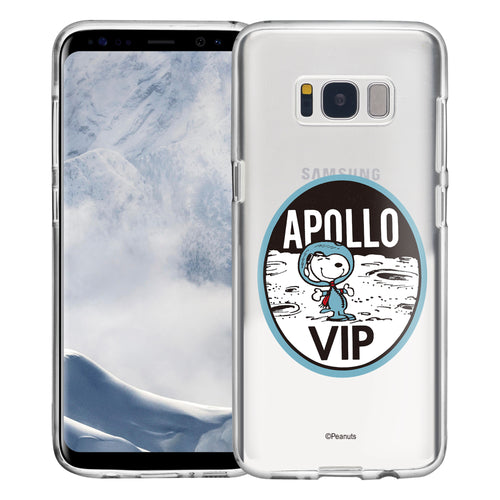 Galaxy S8 Plus Case PEANUTS Clear TPU Cute Soft Jelly Cover - Apollo VIP