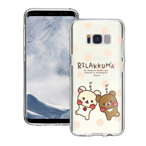 Galaxy S8 Plus Case Rilakkuma Clear TPU Cute Soft Jelly Cover - Chairoikoguma Jump