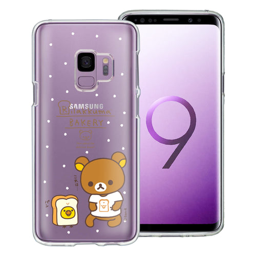 Galaxy S9 Case (5.8inch) Rilakkuma Clear TPU Cute Soft Jelly Cover - Rilakkuma Bread