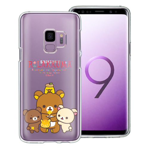 Galaxy S9 Case (5.8inch) Rilakkuma Clear TPU Cute Soft Jelly Cover - Rilakkuma Honey