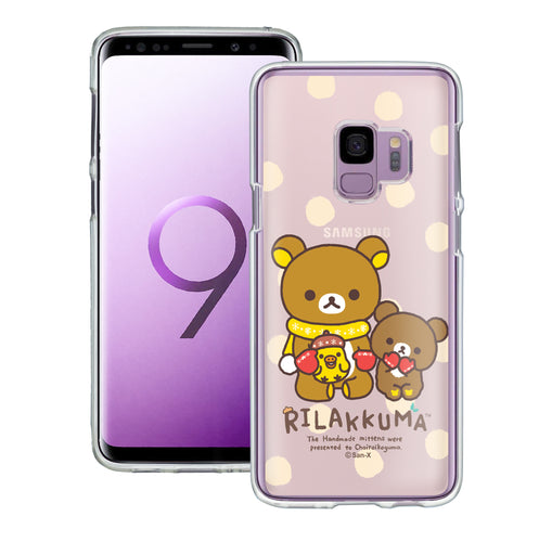 Galaxy S9 Case (5.8inch) Rilakkuma Clear TPU Cute Soft Jelly Cover - Chairoikoguma Sit