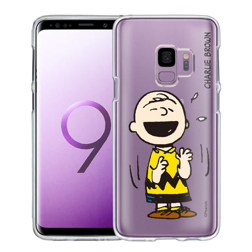 Galaxy S9 Case (5.8inch) PEANUTS Clear TPU Cute Soft Jelly Cover - Smile Charlie Brown