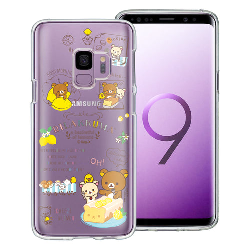 Galaxy S9 Case (5.8inch) Rilakkuma Clear TPU Cute Soft Jelly Cover - Rilakkuma Cooking
