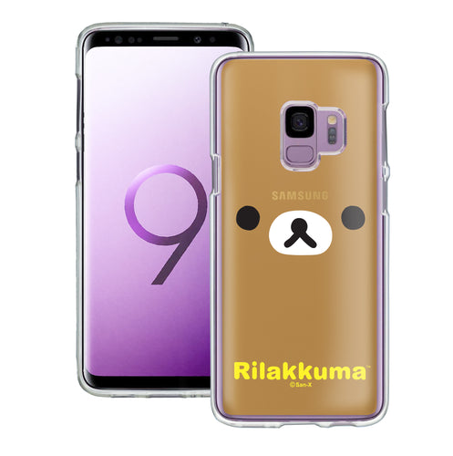 Galaxy S9 Plus Case Rilakkuma Clear TPU Cute Soft Jelly Cover - Face Rilakkuma