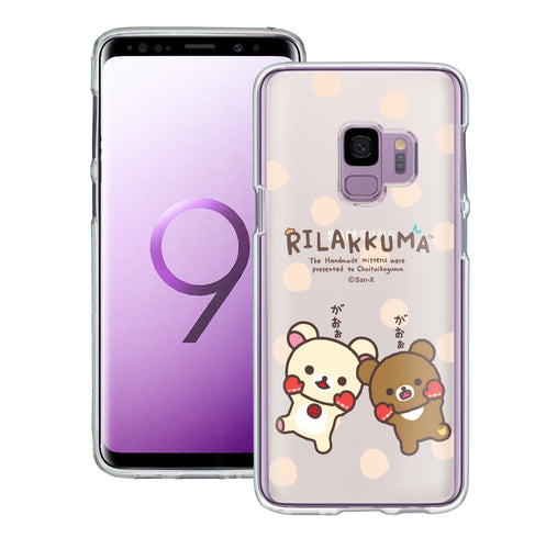 Galaxy S9 Case (5.8inch) Rilakkuma Clear TPU Cute Soft Jelly Cover - Chairoikoguma Jump
