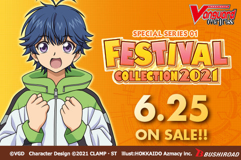 Cardfight!! Vanguard (OverDress) Special Series Festival Collection 2021 Booster Box *Pre-Order*