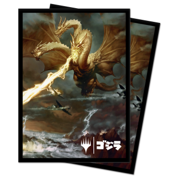 UP MTG Ghidorah, King of the Cosmos Standard Sleeves 100pc