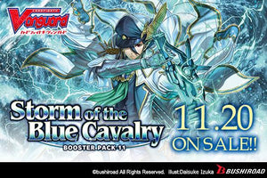 Cardfight!! Vanguard Storm Of The Blue Cavalry Booster Box