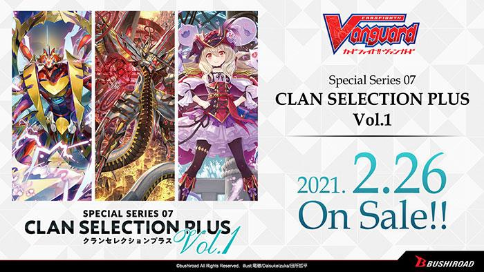 Cardfight!! Vanguard Special Series Clan Selection Plus Vol.1 Booster Box