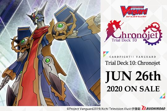 Cardfight!! Vanguard Chronojet Trial Deck