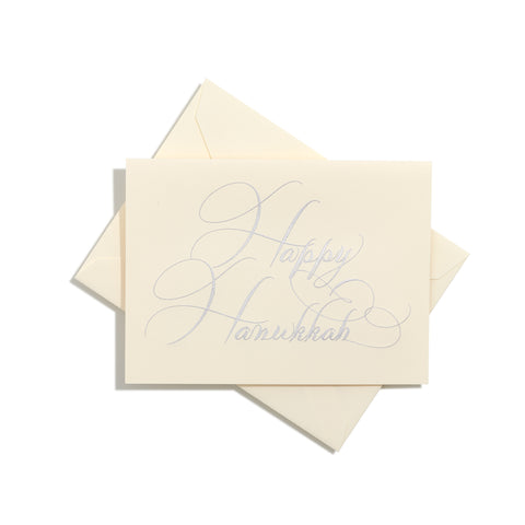 Hanukkah Folder Card | Set of 8
