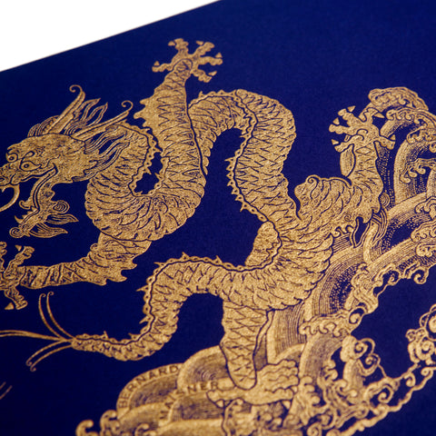 Dragon Grand Statement Card