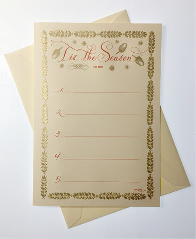 TIS THE SEASON LIST / FILL-IN FOLDER CARD