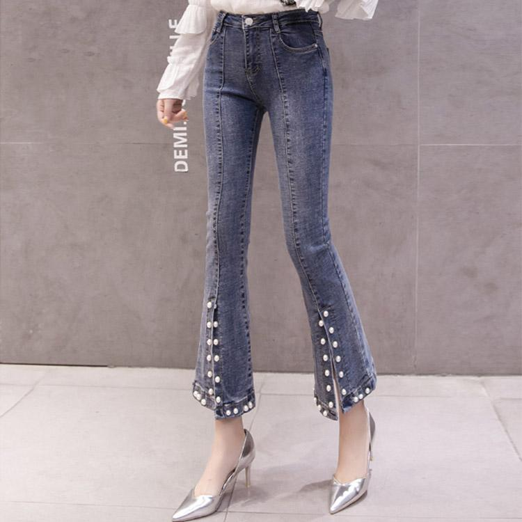 #5061 Pearls Jeans Trousers