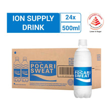 Load image into Gallery viewer, POCARI SWEAT Ion Supply Isotonic Drink, 24 bottles x 500ml Carton