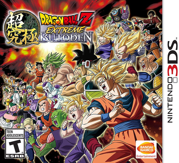 3DS - Dragon Ball Z: Extreme Butoden