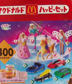 McDonald's Advertising Translite with Barbie and Race Cards by Mattel.