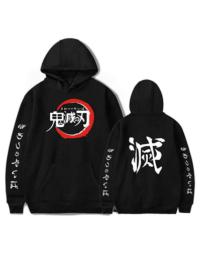 Manga Anime Black Printed Hoodie | Demon Slayer : Kimetsu no Yaiba