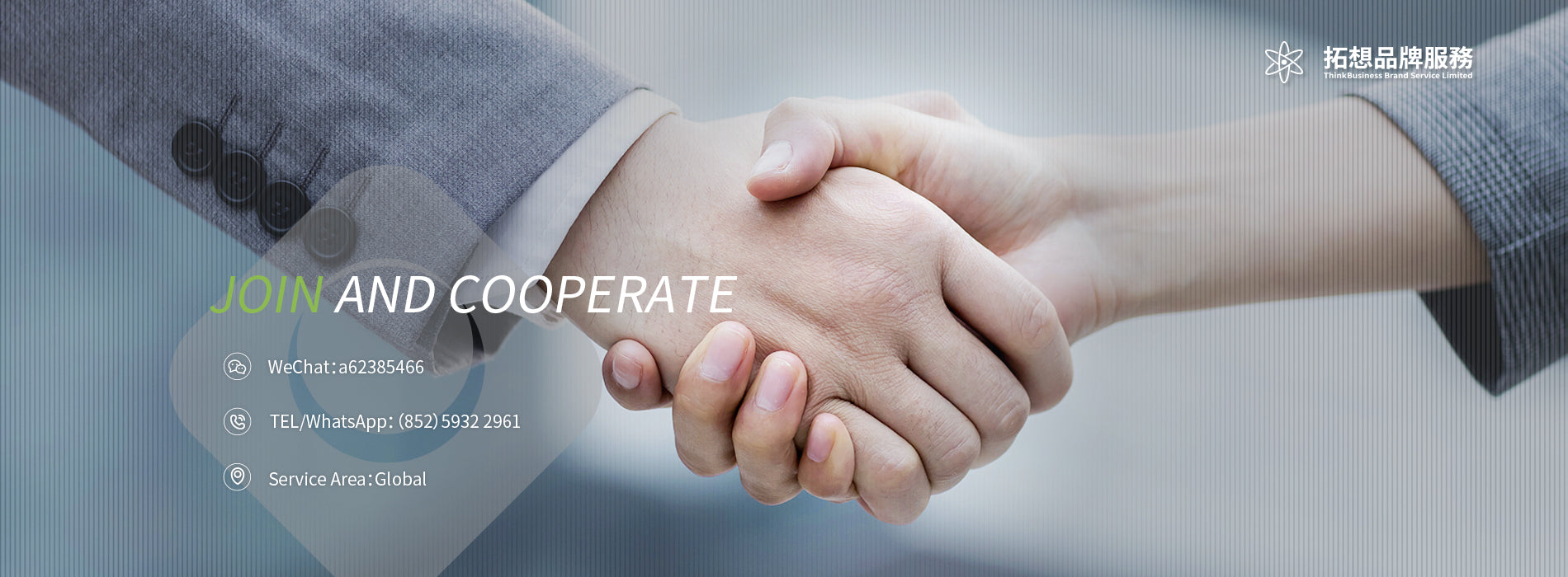 Business and Cooperation