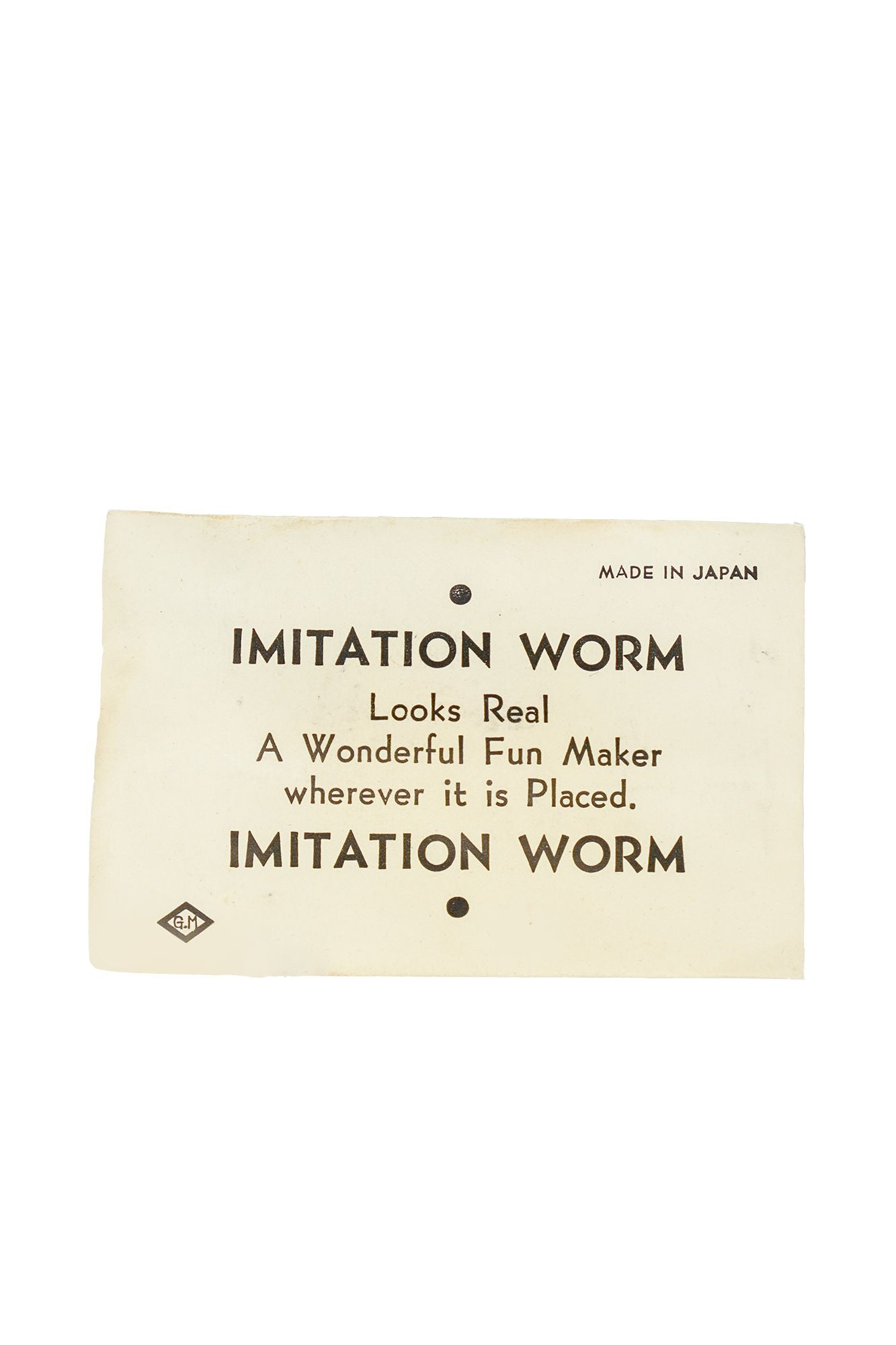 Imitation Worm Novelty from Japan, circa 1950s, N.O.S.