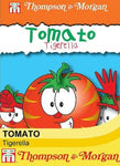 Tomato 'Tigerella - Mr Stripley' Seeds