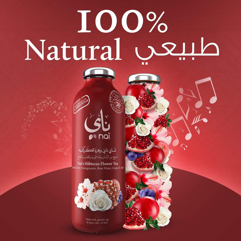 Nai's Hibiscus Pomegranate Rose Iced Tea, 100% Natural, Ready-to-Drink, 473ml Glass Bottle, Tray of 12 – Sugar Free