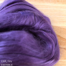 Load image into Gallery viewer, Cultivated Bombyx (Mulberry) Silk Fiber for Spinning or Felting in Violet Purple - 3.5 Grams or More