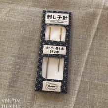 Load image into Gallery viewer, Japanese Sashiko Embroidery Needle - 2 Pack - Made in Japan by Olympus
