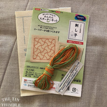 Load image into Gallery viewer, Japanese Sashiko Coaster Kit - 2 Pack - Made in Japan by Olympus