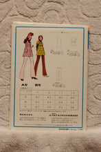 Load image into Gallery viewer, Vintage Sewing Pattern / Stovepipe Pants Pattern / Tunic Pattern / 1970s Pattern / Bellcut 3057 / Smock Pattern / Vintage Japanese Pattern