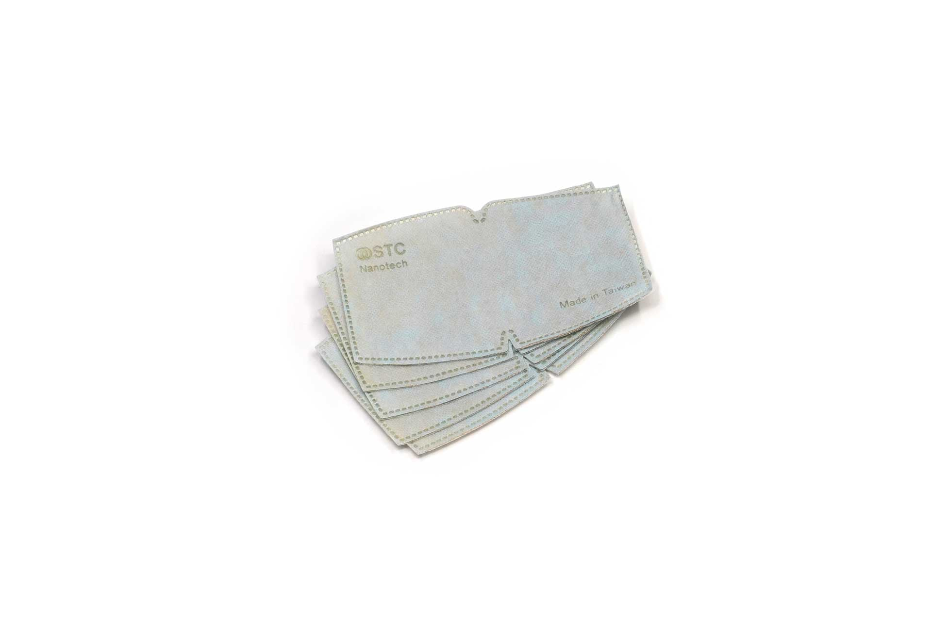 Antimicrobial Mask Filter Inserts: Individual 5 Pack