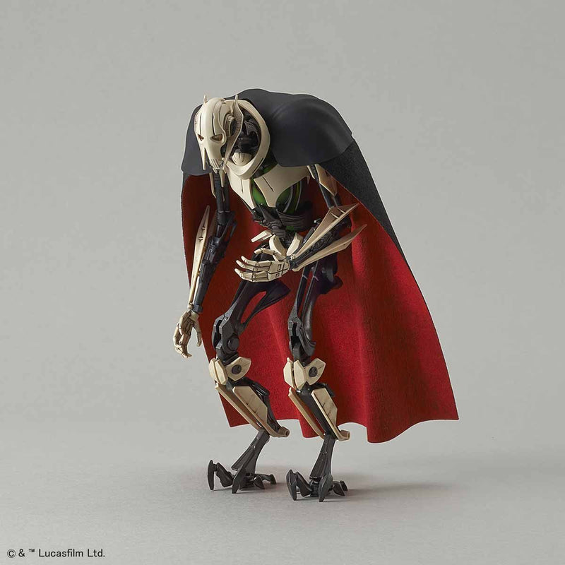 Star Wars Model - 1/12 General Grievous