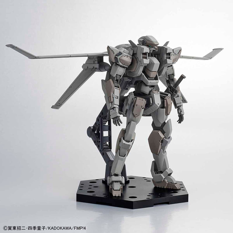 HGFMP - Full Metal Panic - ARX-7+XL-2 Arbalest Ver.IV (with XL-2 Booster)